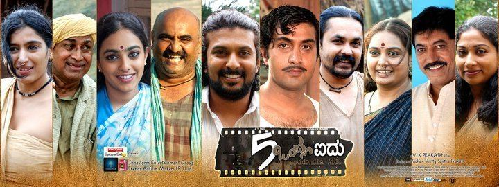Aidondla Aidu movie scenes Aidu Onda Aidu Five times one is five is a Kannada film by the director V K Prakash Known mainly for his Malayalam films this is his first venture into