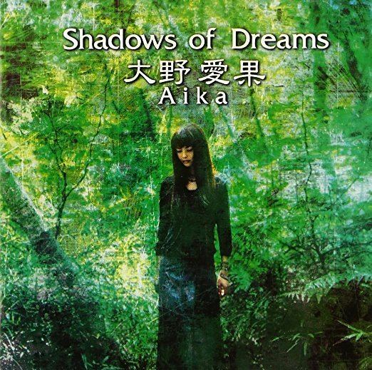 Aika Ohno Aika Ohno Shadows of Dreams Amazoncom Music