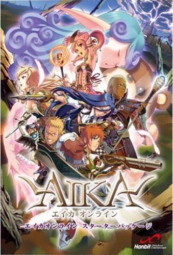 AIKA Online httpsgamefaqsakamaizednetbox753107753fr