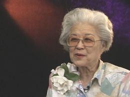 Aiko Herzig-Yoshinaga Aiko HerzigYoshinaga Densho Encyclopedia