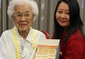 Aiko Herzig-Yoshinaga Couples exhaustive search for documents led to truth behind WWll