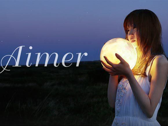 Aimer Aimer to Release New Single StarRingChild PV Video Digest