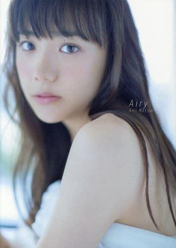 Airi Matsui CDJapan Matsui Airi First Photobook Airy Hirohumi Nagano