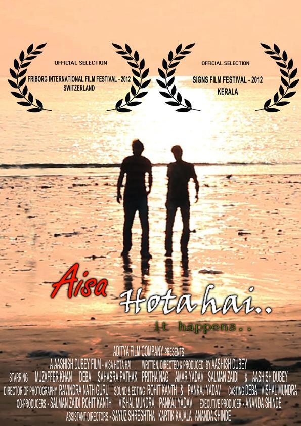 Aisa Hota Hai movie poster