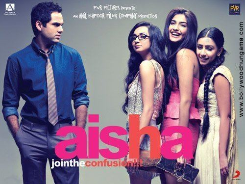 Film Review Aisha Bogeyno2