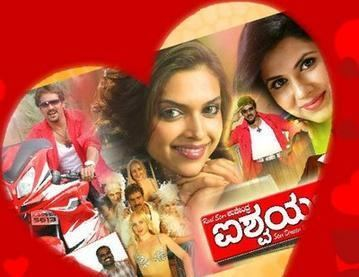 Aishwarya (film) movie poster