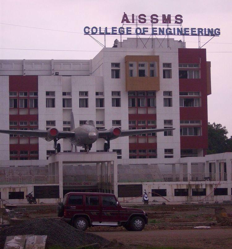 AISSMS College of Engineering