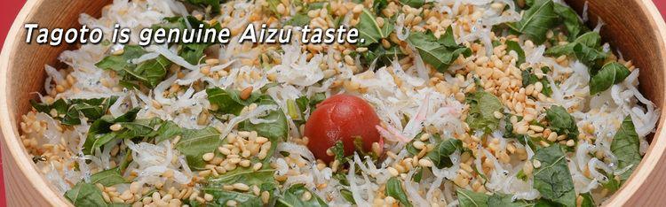 Aizuwakamatsu, Fukushima Cuisine of Aizuwakamatsu, Fukushima, Popular Food of Aizuwakamatsu, Fukushima