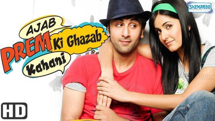 Ajab Prem Ki Ghazab Kahani HD Ranbir Kapoor Katrina Kaif
