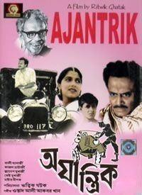 Ajantrik movie poster
