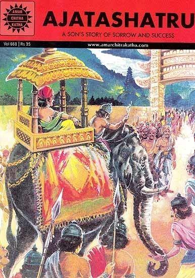 Ajatashatru Vol660quotAjatashatru A Son39s Story of Sorrow And Success