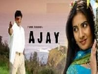 Ajay (2006 film) movie poster