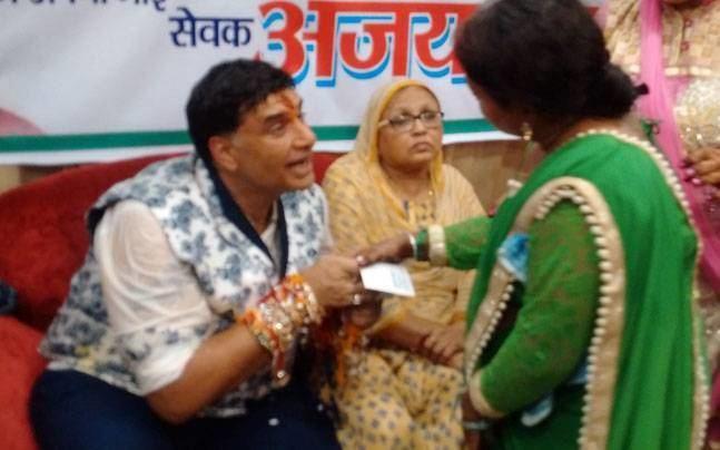 Ajay Kapoor (politician) 5000 women tie rakhi to Congress MLA Ajay Kapoor in UP A way to