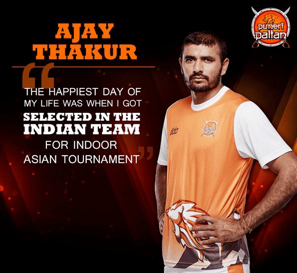 Ajay Thakur Ajay Thakur Kabaddi Player