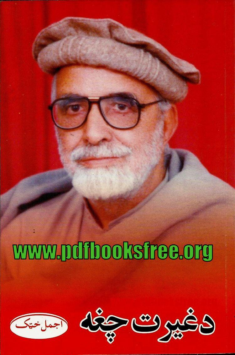 Ajmal Khattak Da Ghairat Chagha By Ajmal Khattak Free Pdf Books