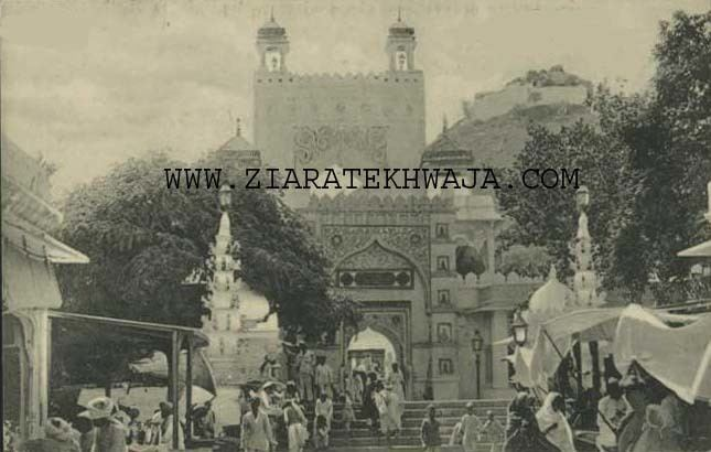 Ajmer in the past, History of Ajmer