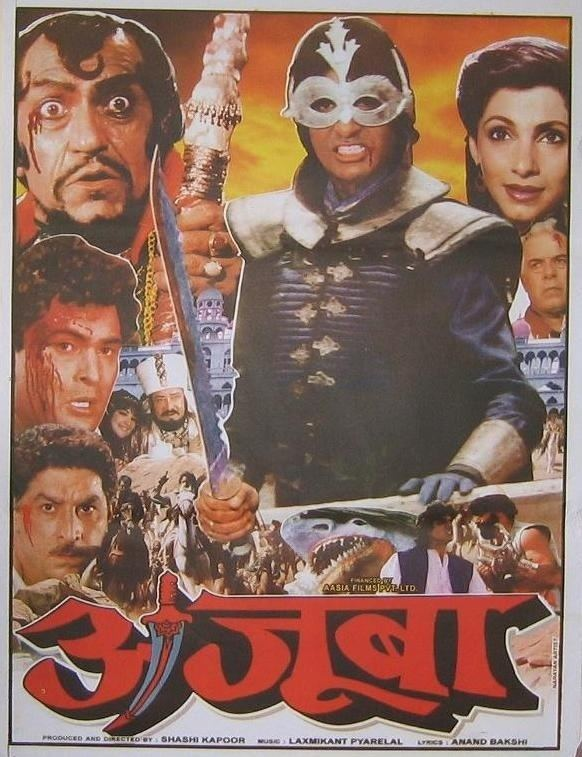 Ajooba Worst Movies Of Amitabh Bachchan LIKETIMES for Philippines