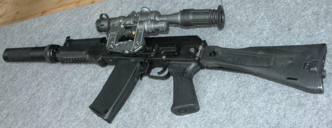 AK-9 Modern Firearms AK9