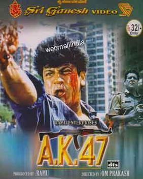 AK47 (film) movie poster