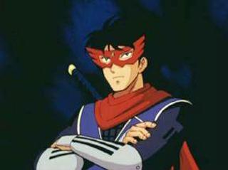 Akakage Kamen no Ninja Akakage