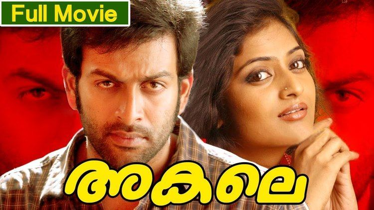 Akale Malayalam Full Movie Akale 2004 Award Winning Movie Ft