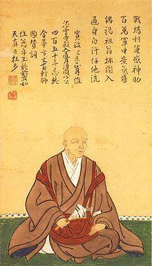Akamatsu Norimura httpsuploadwikimediaorgwikipediacommonsthu