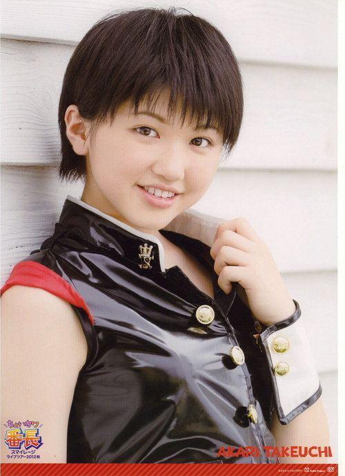 Akari Takeuchi What the Hello Project Why Takeuchi Akari is