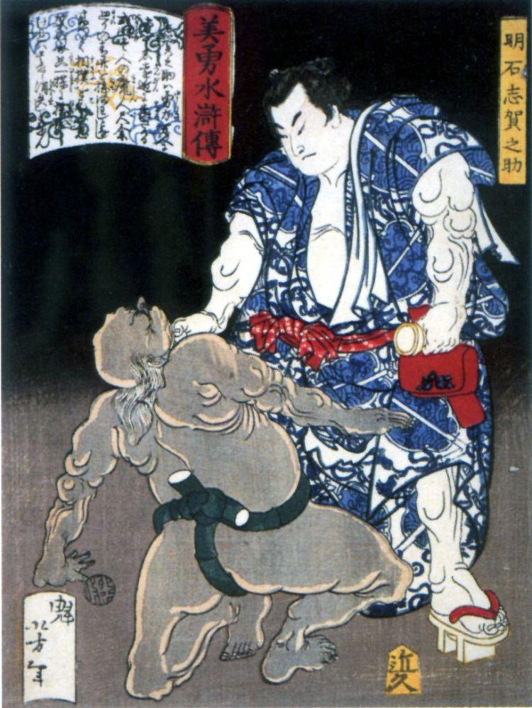 Akashi Shiganosuke Akashi Shiganosuke Wikipedia
