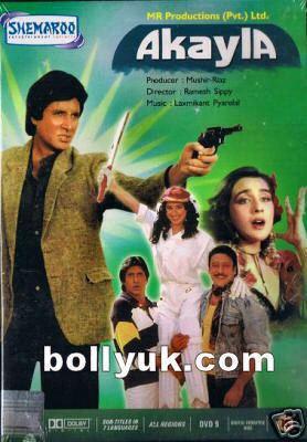 Akayla Akayla 1991 shemaroo DVD