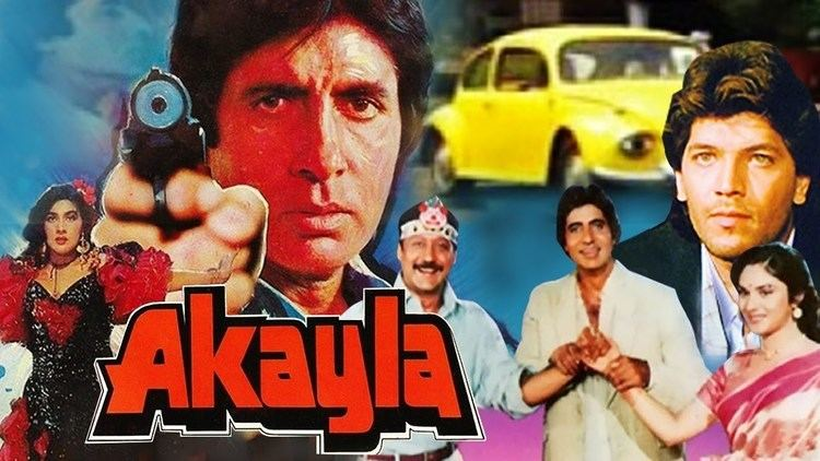Akayla Akayla 1991 Full Hindi Movie Amitabh Bachchan Meenakshi