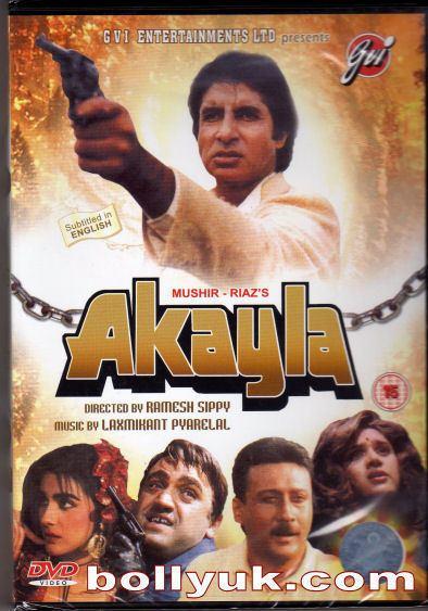 Akayla Akayla 1991 gvi DVD