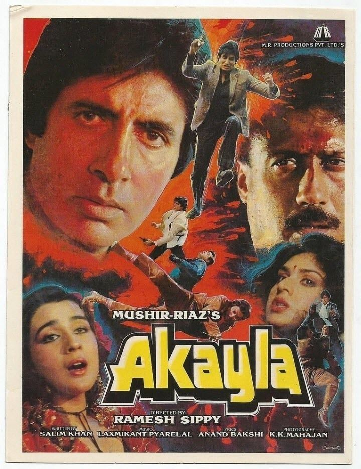 Akayla Akayla 1991 DVD9 Untouched NTSC SUBS ALICE For Amitabh Bachchan