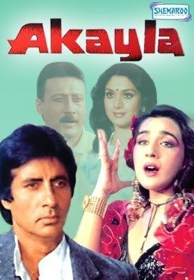 Akayla Akayla 1991 Hindi Movie Watch Online Filmlinks4uis