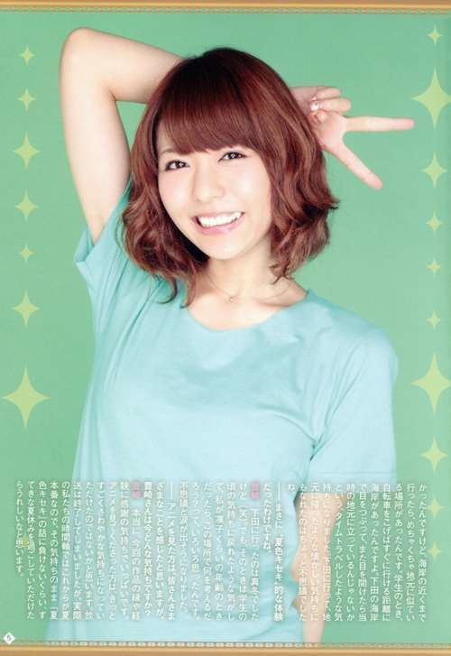 Aki Toyosaki Toyosaki Aki The Sweetest Voice my2dworld