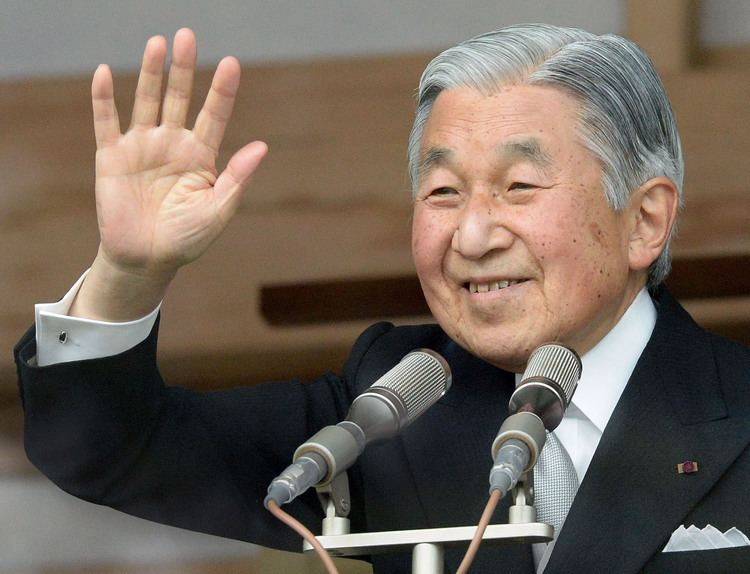 Akihito Emperor turns 80 aims to fulfill role as best as he can