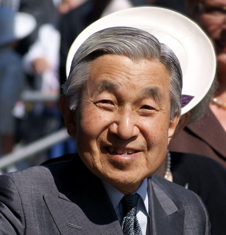 Akihito FileEmperor Akihito cropped Akihito 0907101600bjpg