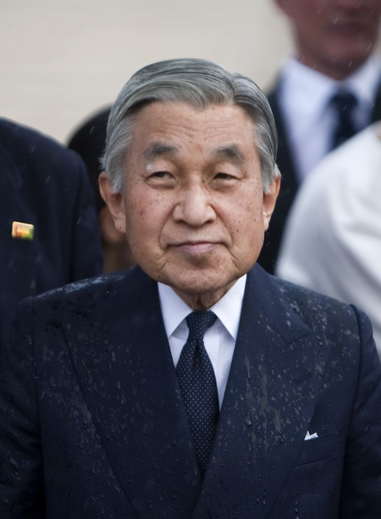 Akihito Akihito Biography Akihito39s Famous Quotes QuotationOf COM