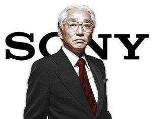 Akio Morita Words Of Advice From The Founder Of Sony Akio Morita