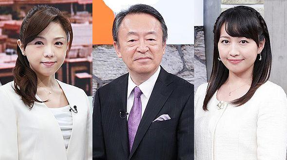 Akira Ikegami News special program of Akira Ikegami TV TOKYO