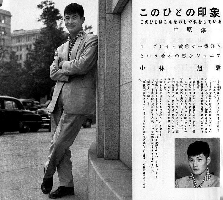 Akira Kobayashi Akira Kobayashi Turns 72 CINEBEATS
