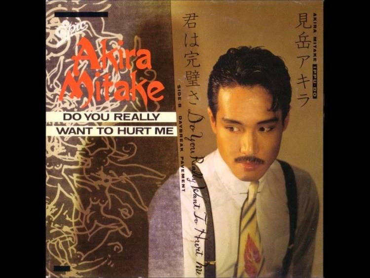 Akira Mitake Akira Mitake Do You Really Want To Hurt Me 1982 YouTube