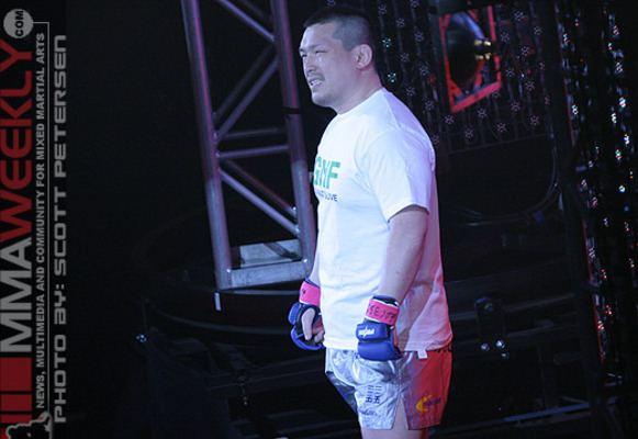 Akira Shoji Akira Shoji Mr Pride MMA Fighter Page Tapology