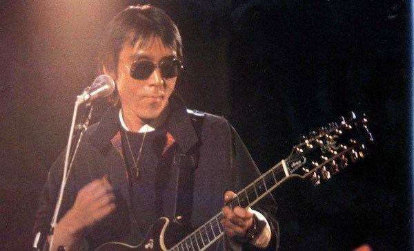 Akira Terao Akira Terao Atmosphere 1983 FONDSOUND