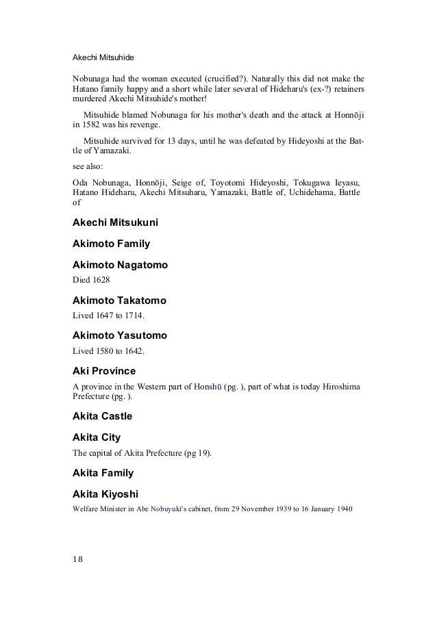 Akita Prefecture in the past, History of Akita Prefecture