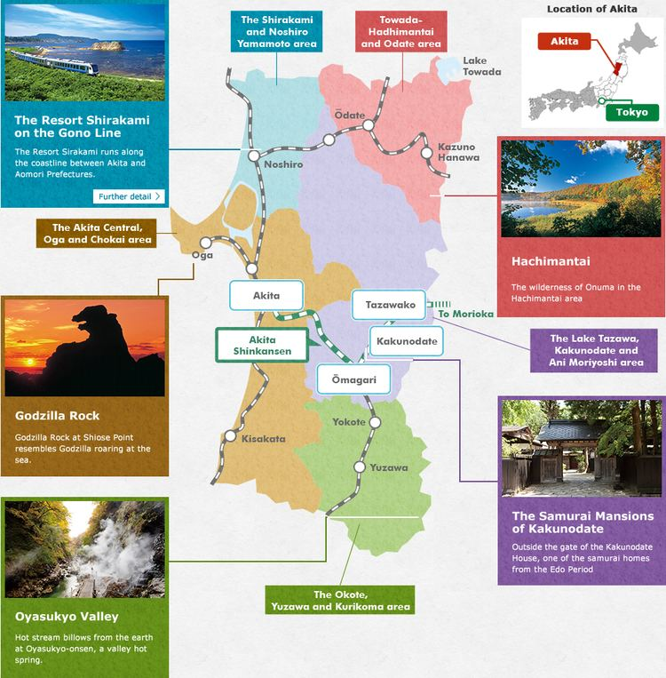 Akita Prefecture Tourist places in Akita Prefecture