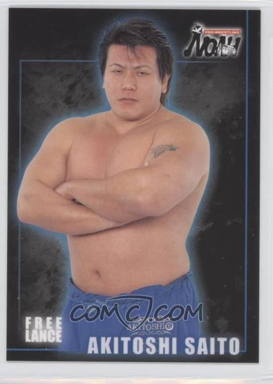 Akitoshi Saito 2001 ProWrestling Noah Official Card Collection Base 110