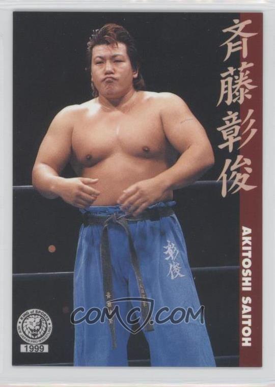 Akitoshi Saito 1999 Bandai New Japan Pro Wrestling Base 30 Akitoshi Saito