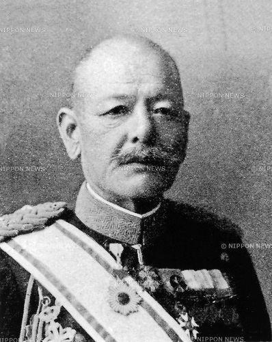 Akiyama Yoshifuru General in the Imperial Japanese Army Yoshifuru Akiyama