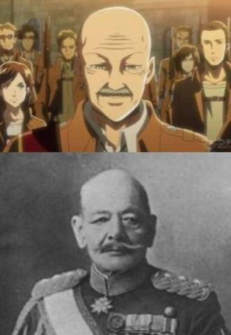 Akiyama Yoshifuru also Dot Pixis was inspired by Akiyama Yoshifuru a