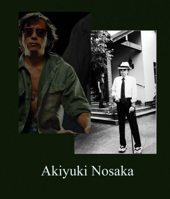 Akiyuki Nosaka Vitro Nasu Blog Archive Flamboyant Wild Akiyuki Nosaka an